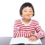元教員が教える、小学校の宿題への保護者NG態度3つ