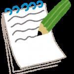 元教員が教える、連絡帳で担任に嫌われる保護者、NG書き方3つ
