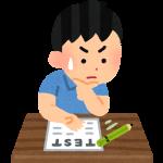 元教員が挙げる、公立小中学校でやめるべき学力テスト対策5つ