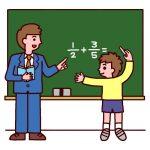 元教員の私が現場目線で改めて小学校段階での習熟度別算数の一長一短について3つずつに整理してみた