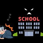 元教員が挙げる、現状の労働環境が変わらない限り、将来のある若者が教員になるべきではない5つの理由