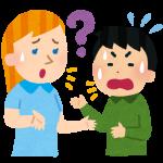 元教員が挙げる、日本語未修得の外国籍児童・生徒の増加により、担任がより困難に陥っている3つの理由