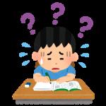 「問題解決型学習」はあくまでも学習法の一つであり、上から押し付けられるべきではないと元教員が考える3つの理由