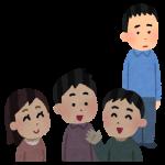 元教員が教える、担任が保護者に発達障害の疑いを伝えることを自重する3つの理由