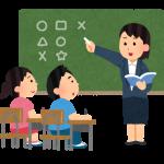 元教員が挙げる、過度に学年で揃えさせる管理職へもたざるを得ない3つの違和感