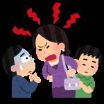 我が子の発達障害の可能性を伝えられて、担任を攻撃し始める保護者の思考を元教員の私が3つ類推してみた