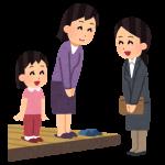 元教員が教える、担任が「発達障害の疑い」を積極的に伝えようと思う親~5選~