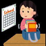 """元教員が教える、小学校の時間割が""""あって無いようなもの""""である5つの理由"""