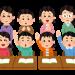 元教員が教える、授業参観で担任に嫌われる親のNG行動4つ